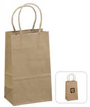Cheap Custom Paper Bag images