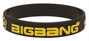 Embossed Wristband images