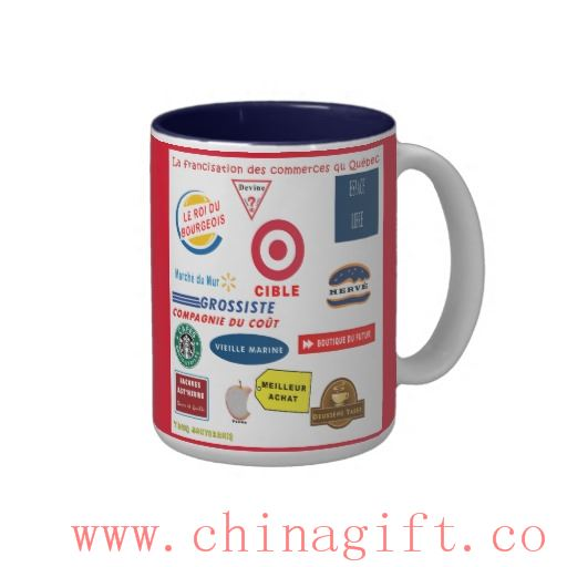 Commerces Canada Two-Tone Mug