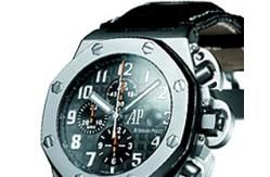 Sport watches for men leather watch images