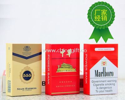 Cigarette box power bank