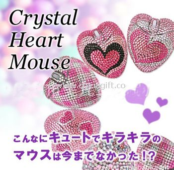 Crystal heart mouse for Christmas gift