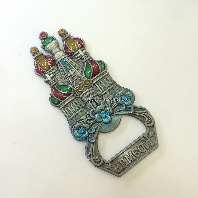 palace shape bottle opener