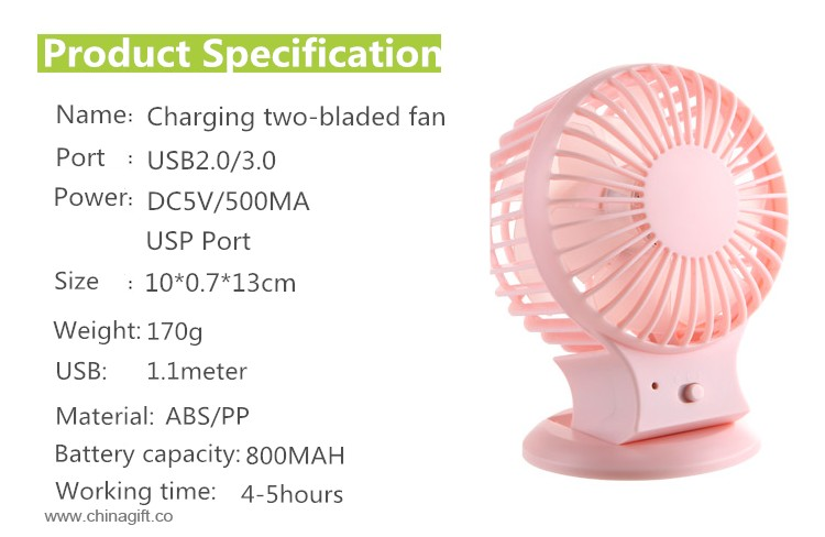 electric small table fan