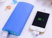 Fashionable dual usb power bank images