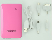 slim power banks images