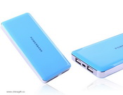 Slim power bank 8000mah images