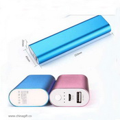 usb portable mobile charger images